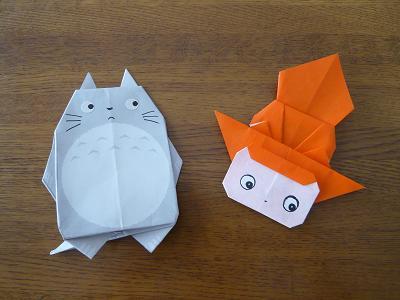 ハート 折り紙 折り紙トトロの作り方 : matome.naver.jp